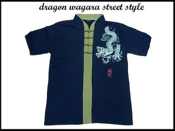 レア!ドラゴン龍 ヤンキ・b系・チカノスタイルシャツD6(L) 紺