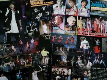 ★A.B.C-Z & 松島xマリウスetc.&菊池etc. & Six TONES★切リ抜キ★