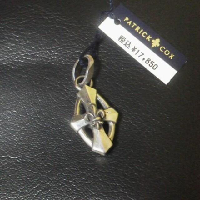 【廃版】PATRICK COX/パトリックコックス★シルバー925 ネックレストップ新品-ROCK  < ブランドの