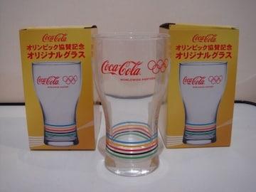 新品コカコーラ2016リオオリンピック協賛記念オリジナルグラス