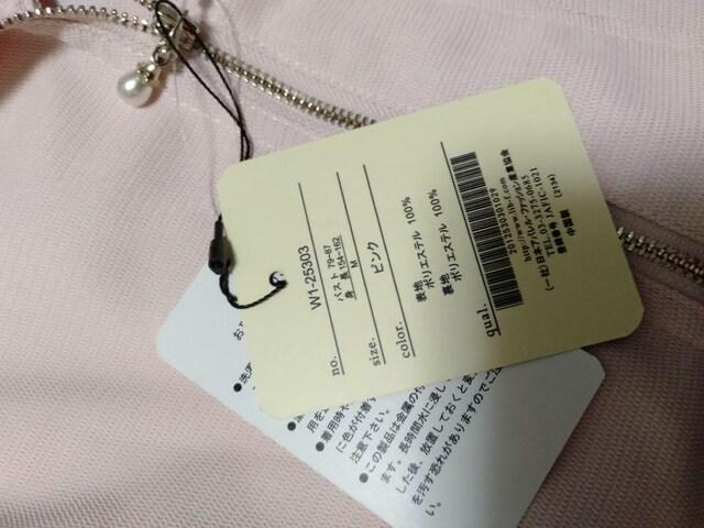 ライダースジャケット桃パールチャック薄手ピンク姫おカジュアル < 女性ファッションの