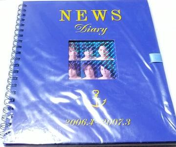 新品未使用NEWS Diaryカレンダー集英社