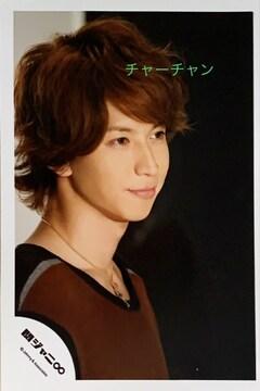 関ジャニ∞大倉忠義さんの写真★442