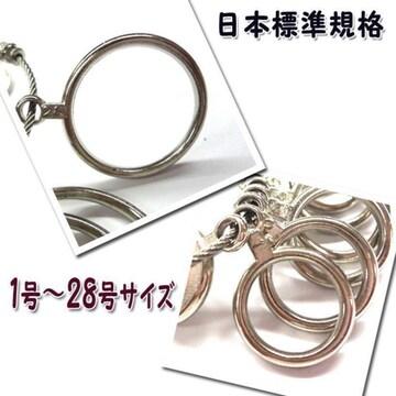 指輪 リング 指輪計測 リングサイズ リングゲージ