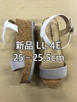新品☆LL25〜25.5cm4E厚底ウェッジサンダル グレー系☆j380