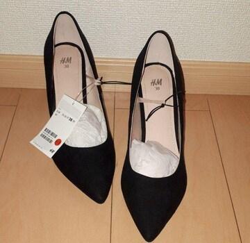 安室奈美恵×H&M コラボ 第2弾 パンプス(38/ブラック)