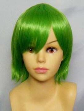 即納可能★即決★ フルウィッグ レイヤーボブ 緑/グリーン L3