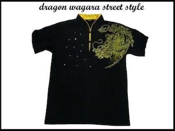 新品 和柄 ヤンキ・b系・チカノスタイルシャツ D8(L) 黒