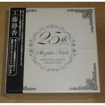 新品 工藤静香 ORIGINAL ALUBUM COLLECTION