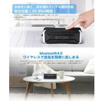 Bluetooth4.0スピーカー 20W出力黒銀