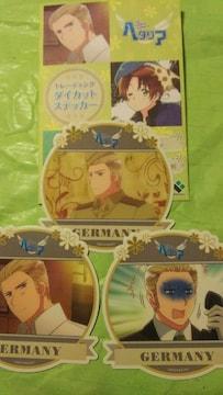 ヘタリア☆トレーディングダイカットステッカー 3枚入り ドイツ