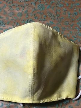 マスクカバー 子供 黄 ポケット付き