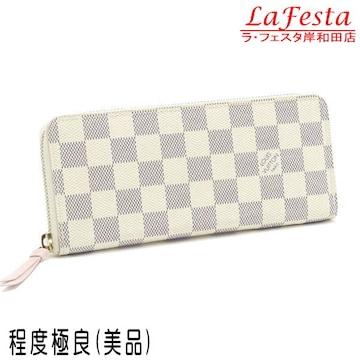 本物美品◆ヴィトン【人気】ダミエアズール長財布(内ピンク/箱