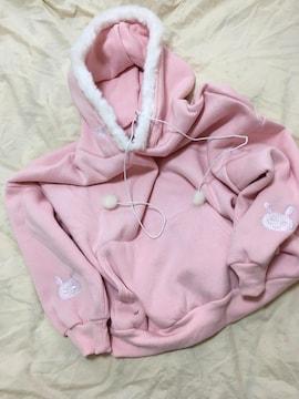 ピンクのパーカー☆ふわふわボンボン付き