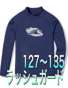 新品タグ付き127〜135長袖ラッシュガード水着テスラ ネイビー