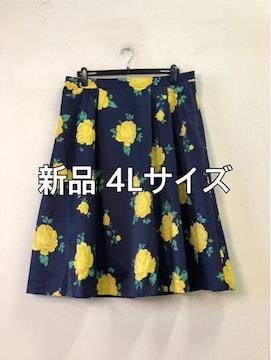 新品☆4L鮮やかな大花柄フレアのロングスカート☆d398