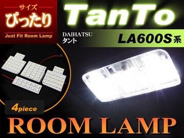 TANTO タントカスタム LA600S サイズピッタリ設計 ルームラ