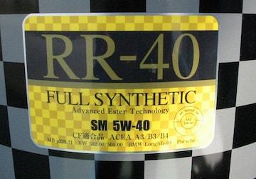 ☆ DAYTONA Pro-Spec RR-40. 5W-40 SM/CF.A3/B3/B4全合成油20L