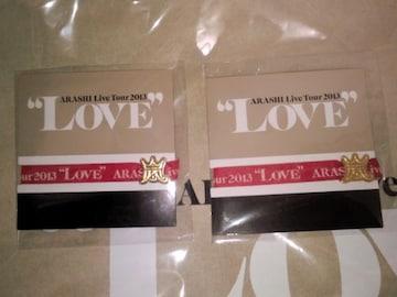 嵐 ARASHI 2013 LOVE 名古屋限定 リボンブレス 2個セット 櫻井翔