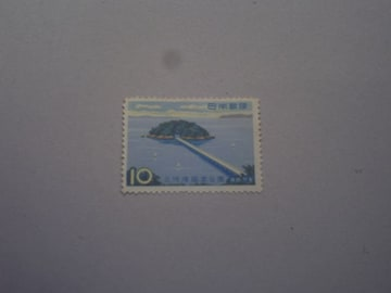 【未使用】国定公園切手 三河湾 1枚