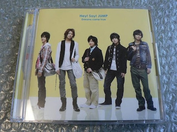 Hey!Say!JUMP『Dreams come true』初回限定盤【CD+DVD】他出品