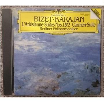 KF  ビゼー  組曲アルルの女  組曲カルメン  カラヤン