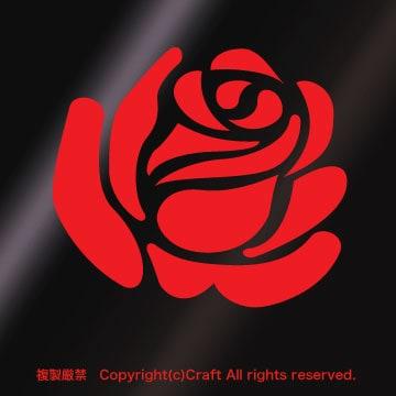 バラ/薔薇/ステッカーrose(赤/屋外対候素材