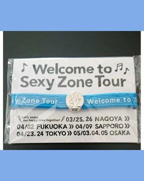 Sexy Zone 中島健人くんカラー(青)ヘアゴム