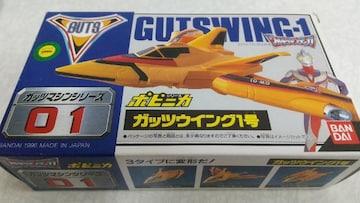 ガッツウイング1号 ウルトラマン ティガ ポピニカ日本製/ウルトラセブ /ウルトラホーク ポピー