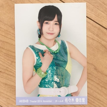 AKB48 佐々木優佳里 2014.November 生写真