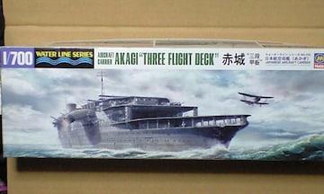 "1/700 ハセガワ 日本海軍 航空母艦 赤城 ""三段甲板"""