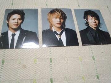 *3rd LIVE TOUR 2008【T】セロファン粘着テープのステッカーのみ3枚