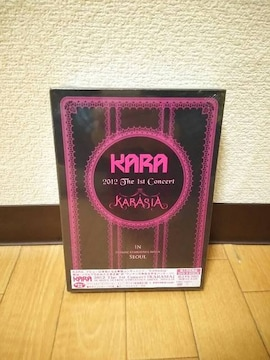 KARA 2012 The 1st Concert 『KARASIA』IN SEOUL 新品