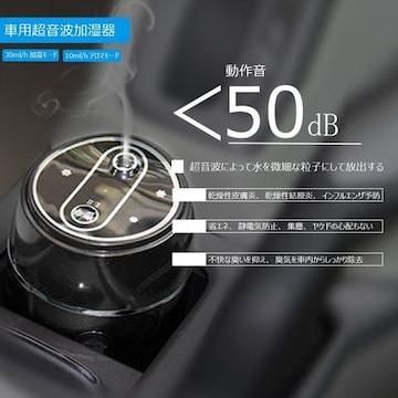車用加湿器【超音波式】アロマオイル オレンジ
