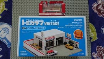 [M2/トミーテック]トミカラマ ヴィンテージ タイヤショップ(ヨコハマタイヤ)/ダットサン トゥートラック