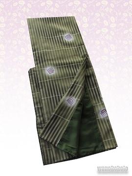 【和の志】洗える着物◇袷Lサイズ◇グリーン系・縞に源氏香408