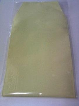 激レア 非売品 大都吉宗CITY ブックカバー イエロー/パチスロ パチスロ 黄色 カバー