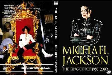 ≪送無≫MICHAEL JACKSON KING OF POP 追悼式マイケルジャクソン