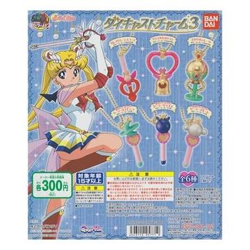 美少女戦士セーラームーン ダイキャストチャーム3 全6種セット ガチャポン ストラップ