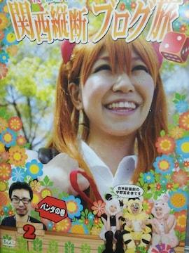 桜 稲垣早希の関西横断ブログ旅2