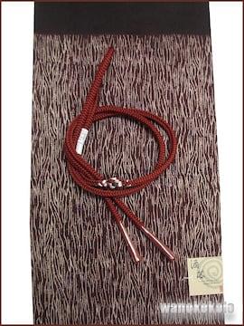 【和の志】正絹◇帯揚げ・帯締めお買得セット◇OGA-405