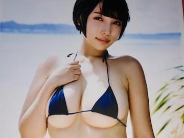 a★安位 カヲル(やすい カヲル)※オマケ付き