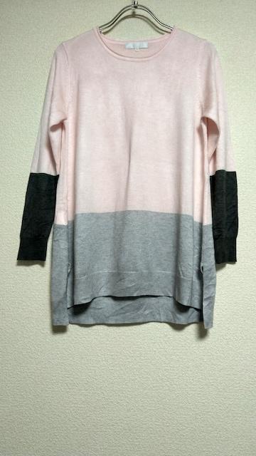 自由区 セーター