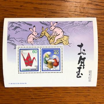801送料無料記念切手100円分(60円.40円切手)