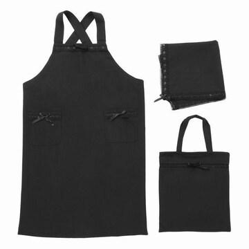 京都 一杢 黒エプロン サブバッグ フォーマル小物セット