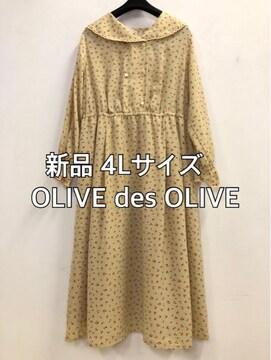 新品☆4LオリーブOLIVE des OLIVEさくらんぼワンピース黄☆j602