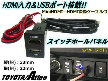 3.0USB2ポート増設キット 青色LED/トヨタAタイプ/スイッチホール