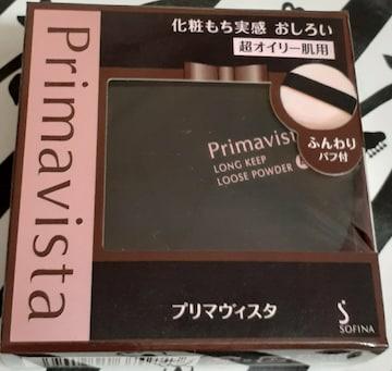 プリマヴィスタ 化粧もち実感 おしろい ブラックプリマ