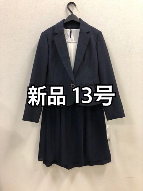新品☆13号セレモニースーツ3点セット紺ウエストゴム入学☆d121  < 女性ファッションの