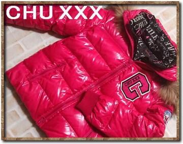CHU XXX チュウ ファー付きダウンジャケット ピンク